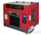东莞PC塑胶外壳数码打印机