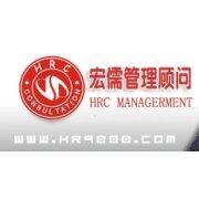 苏州昆山QC080000咨询认证哪里可以做?
