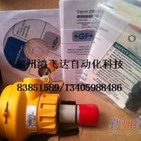 3-8350-1温度变送器3-8350系列/半价回馈