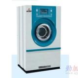 干洗机进口代理