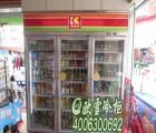 上海普陀花卉交易中心鲜花冷藏柜直销