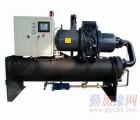 上海螺杆式冷水机,箱式水冷冷水机,低温风冷冷水机