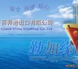 供应香港精密仪器商检报关|进口清关
