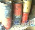 佛山低价处理印花色浆直接染料 分散染料回收1378504998
