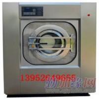供应工作服洗涤机械,全自动洗脱机价格,洗脱机厂家