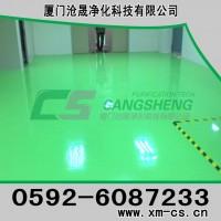 工业地板价格防尘地坪漆自流平地坪