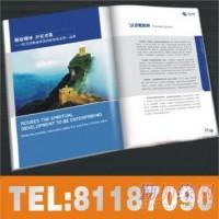 东莞画册画册印刷厂