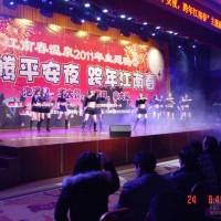 郑州年会承办/郑州年会表演公司/郑州创意年会策划