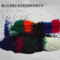 BRIGHT RAYON PILE广东地区厂家销售
