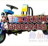水坯车电动水坯车LC性能好价格低