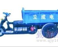 二吨自卸车LC专业品牌