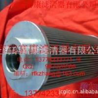 汉钟 外置油过滤器用 滤芯 3 4212-GB21 31301