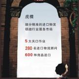 上海市二手机电设备进口清关手续,上海港旧设备进口流程?