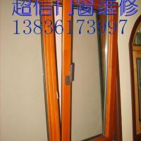 哈市塑钢窗维修不锈钢门维修 氟碳门维修 修理玻璃门