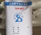 纤维素,HPMC速溶型