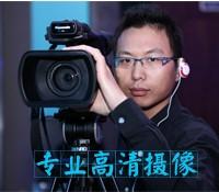 上海摄影摄像服务公司