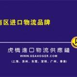 深圳惠州旧食品机械化工仪器进口报关|二手生产线设备清关代理