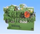 扬州回收冲床 二手数控机床回收
