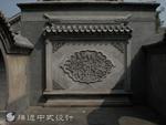 北京市仿古建筑设计,中式仿古设计,四合院设计,效果图―腾远中式