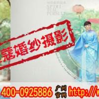 广州婚纱摄影工作室兰蔻婚纱摄影