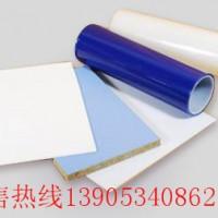 供应抗耐高温保护膜销售经理王玉亮13205349991
