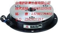离合器台湾仟岱离合器磁粉离合器
