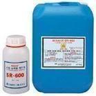 钝化剂不锈钢除砂剂不锈钢酸洗钝化膏