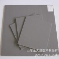 厂家直销cpvc塑料板板材硬板