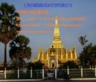 柬埔寨,越南,老挝,缅甸双清关国际物流