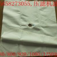 供应大化纤3927压滤机专业滤布