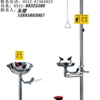 0358A紧急佳木斯洗眼器--七台河洗眼器