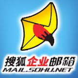 深圳搜狐企业邮箱卓越版