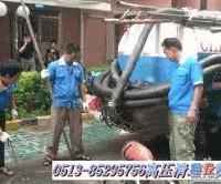 江阴市清洗管道公司电话18912399727