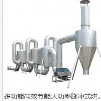 北京机制木炭机成套生产线