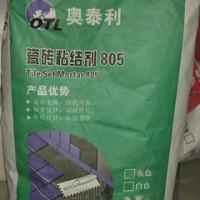 周口瓷砖粘结剂瓷砖胶粘剂批发