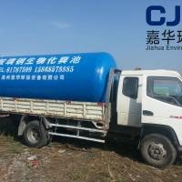 温州台州乐清嘉华玻璃钢2立方厂家(JH)