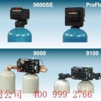 富莱克软水器5000