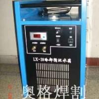 LX-60焊接循环冷却水箱