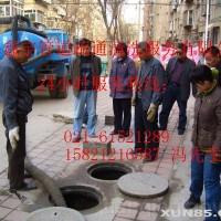 上海嘉定区抽污泥公司6152-1289