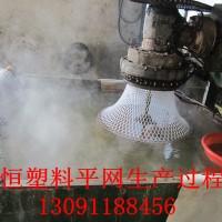 阻燃塑料平网 阻燃过滤网 万恒塑料网片 空调用塑料网片