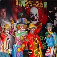 广州魔术,小丑,变脸表演