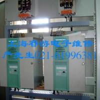 西门子直流调速装置维修6RA7018维修,6RA7025维修