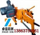 加工J3GC-400砂轮切割机