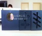 抗压耐磨工程塑料合金板耐腐蚀垫块