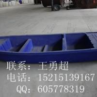 2.5米塑料船|3.2米塑料船|4米塑料船|6米塑料船