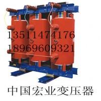 干式变压器SC9-50/35-0.4