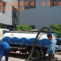 静海县清理市政管道淤泥15922197059
