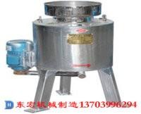 DH离心式滤油机是食用油安全健康的�;ど�