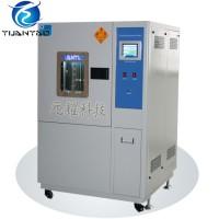 电子产品专用湿热试验箱/高低温交变箱/恒温恒湿机