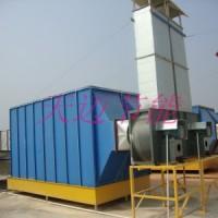 废气处理设备3